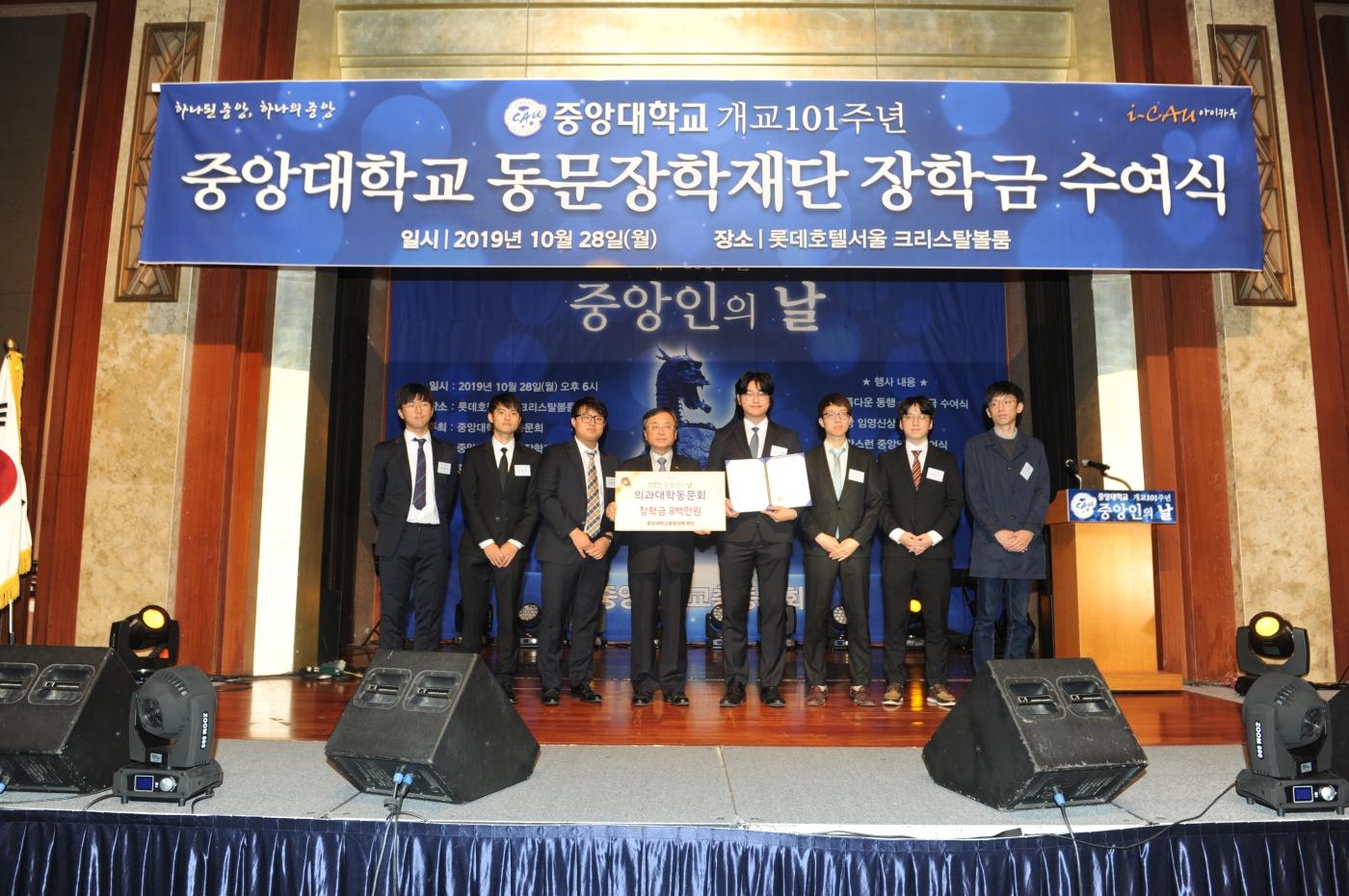 의과대학동문회.JPG
