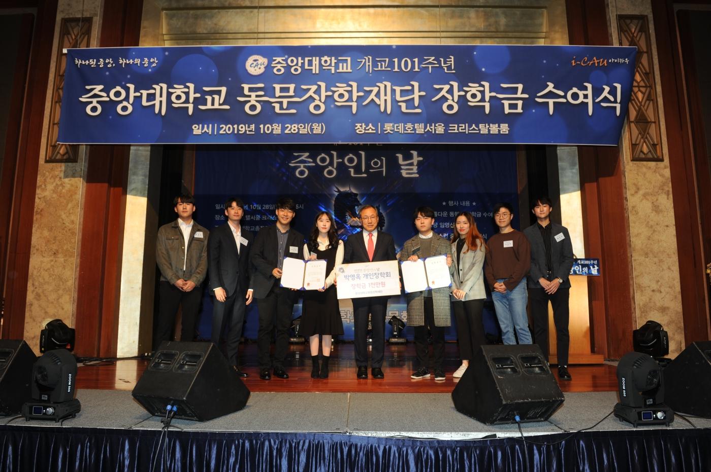 박영옥개인장학회.JPG