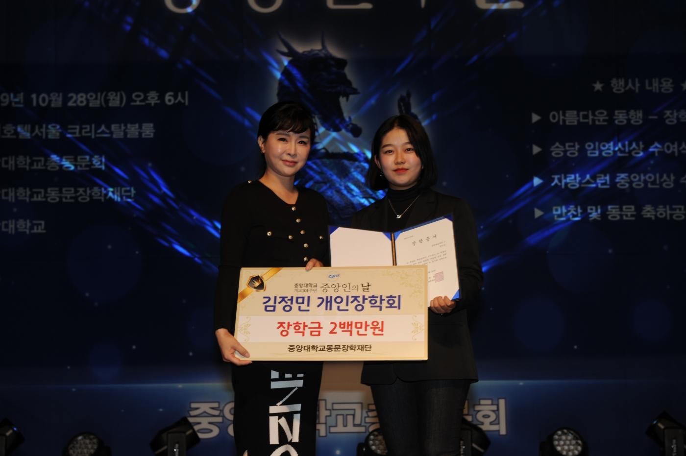 김정민개인장학회.JPG