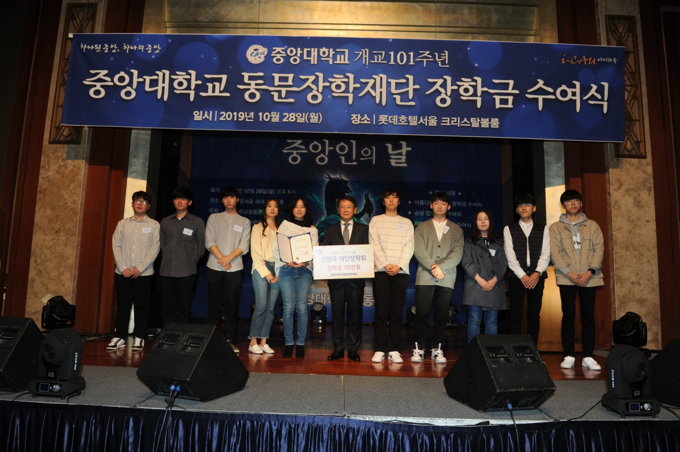 신현국개인장학회.JPG