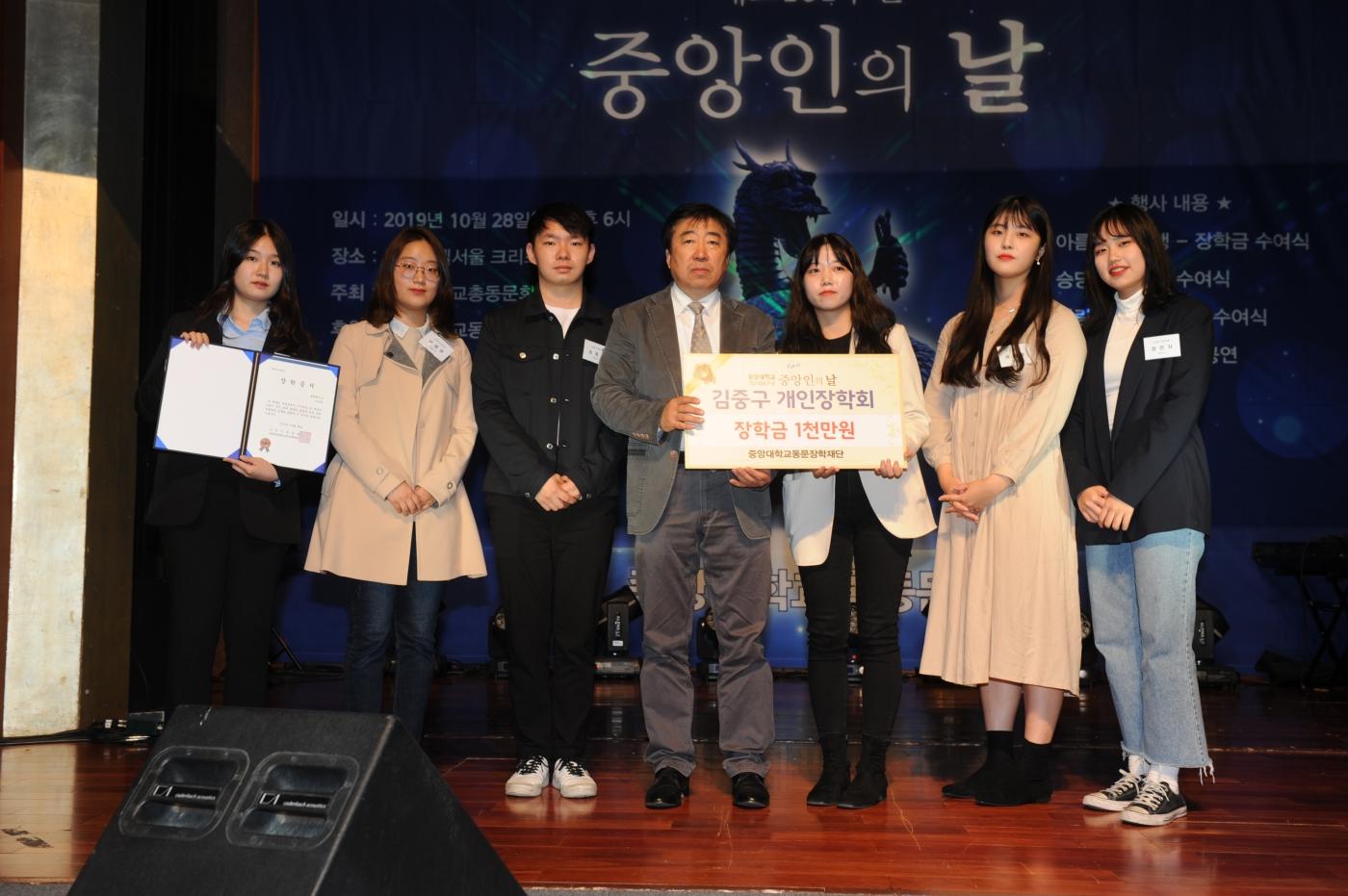 김중구개인장학회.JPG