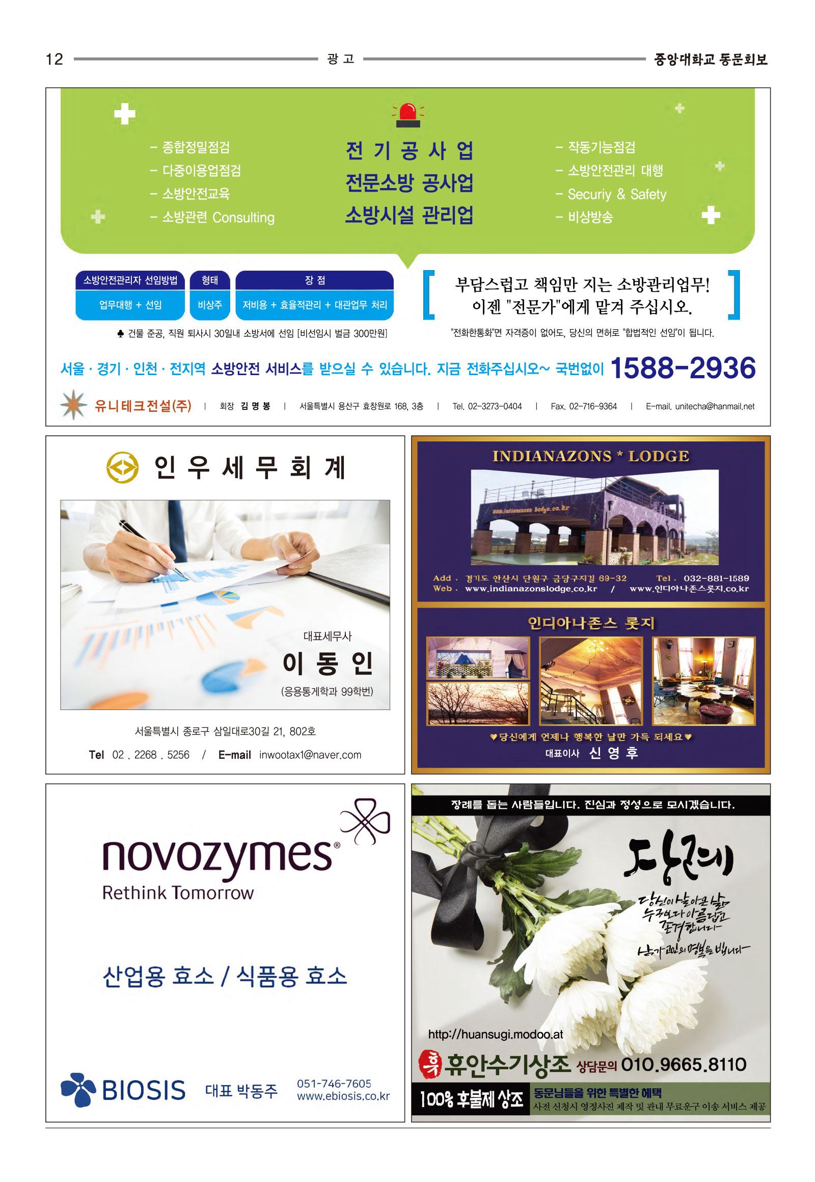 중앙대-327호-(수정)-12.jpg
