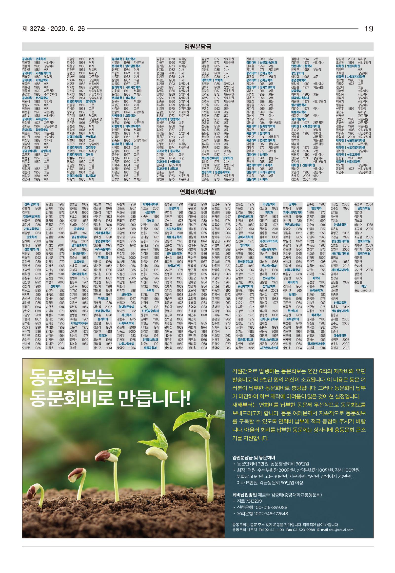 중앙대-327호-(수정)-19.jpg