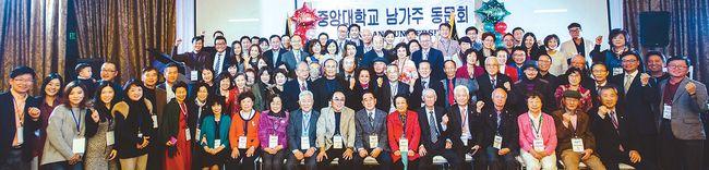 남가주동문회.jpg