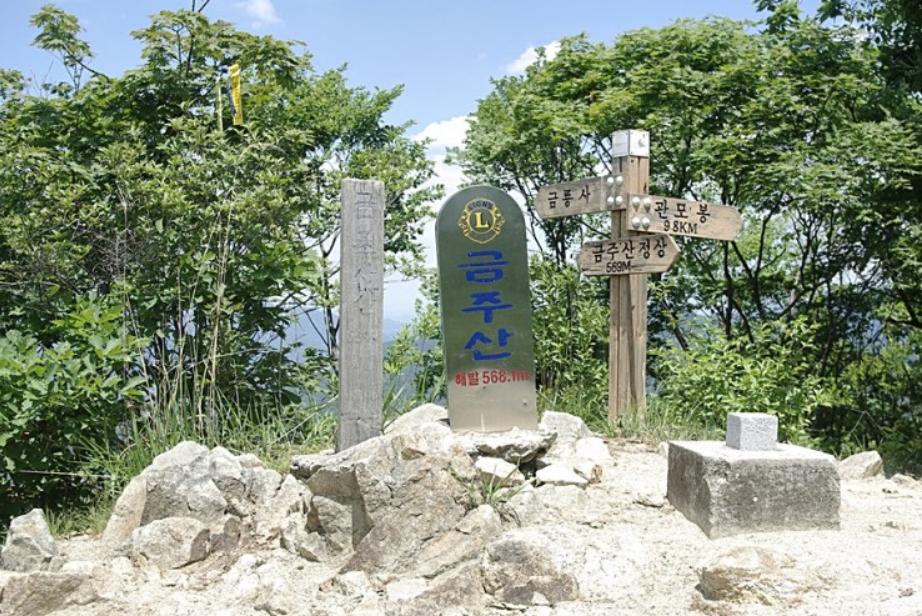 171116_중대OB산악회_금주산.PNG