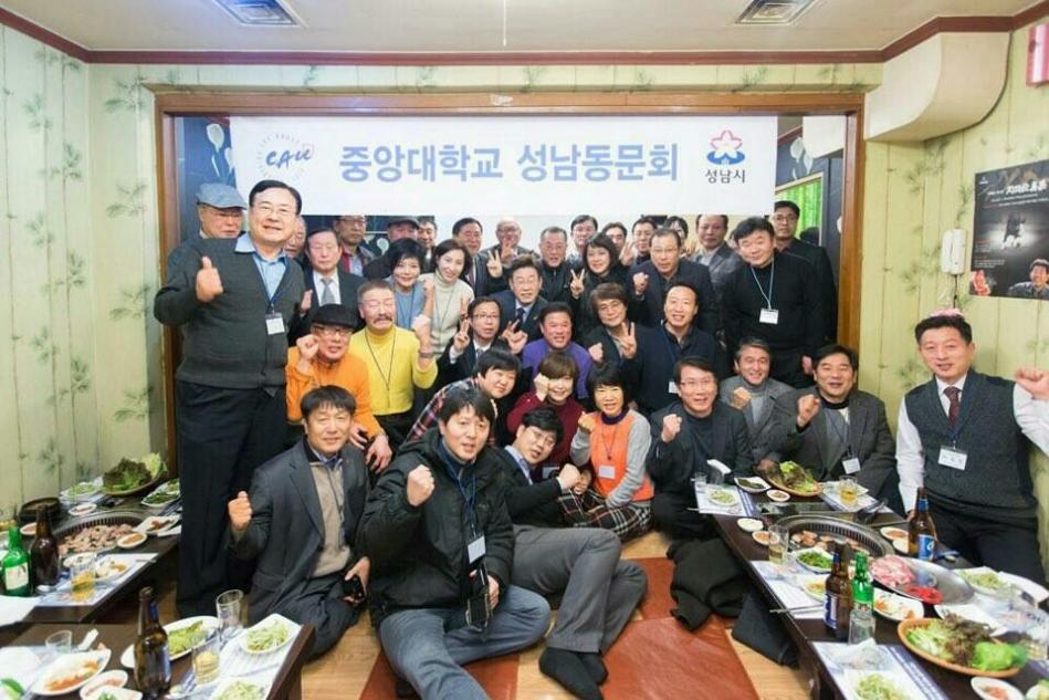 성남동문회1.jpg