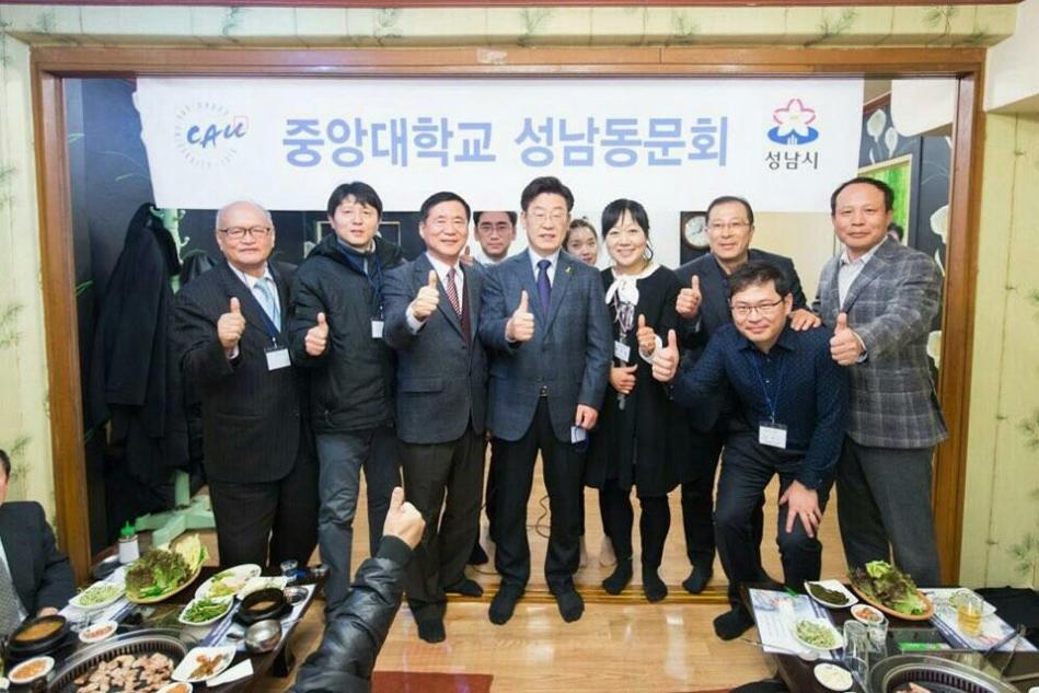 성남동문회2.jpg