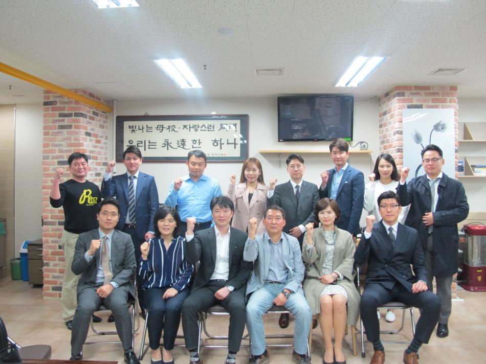 전문가위원회4.JPG