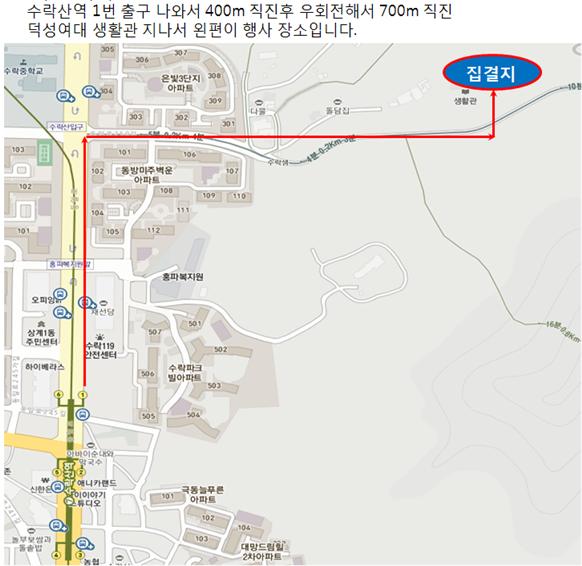 중앙인하나되기등산대회.png