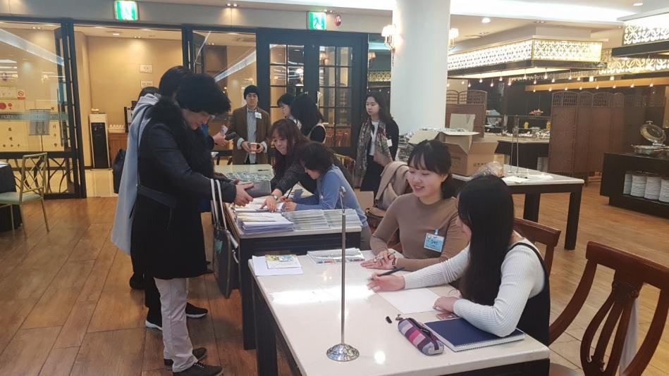중앙대유아교육과_총동문회4.jpg