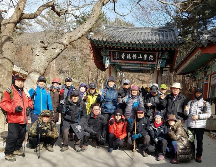 인천산악회_1월수덕사산행.jpg