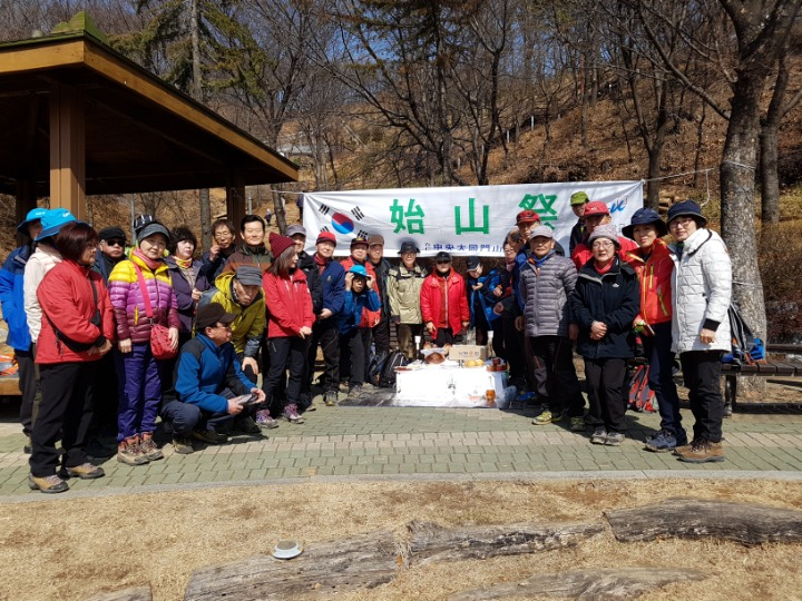 인천산악회2.jpg