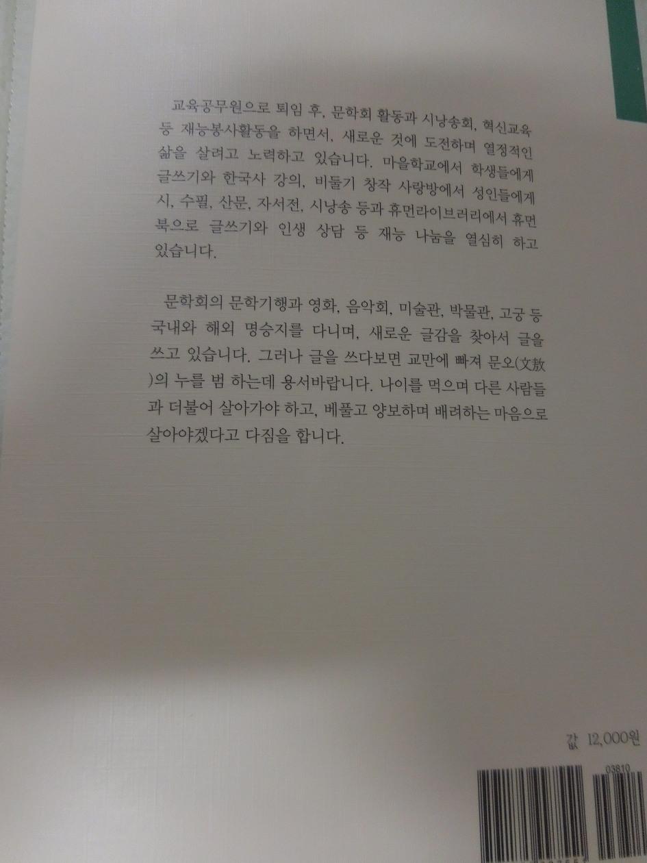 6[1].jpg