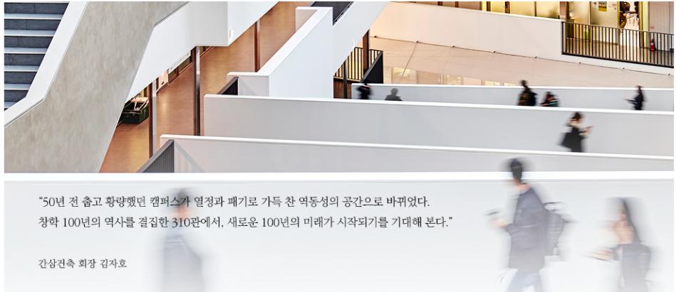 김자호 총동창회장님 (2).png