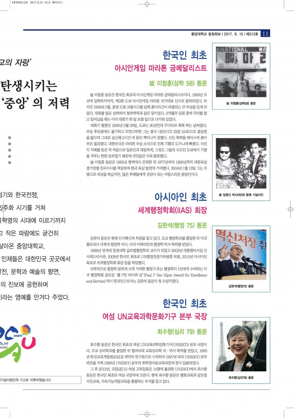 중앙대 312호_Page_11.jpg