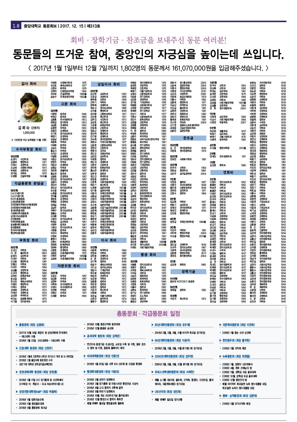 중앙대-313호-(마지막-최종)-18.jpg