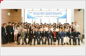 중우장학회_대표사진수정.png