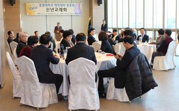 약학대학동문회신년교례회.jpg