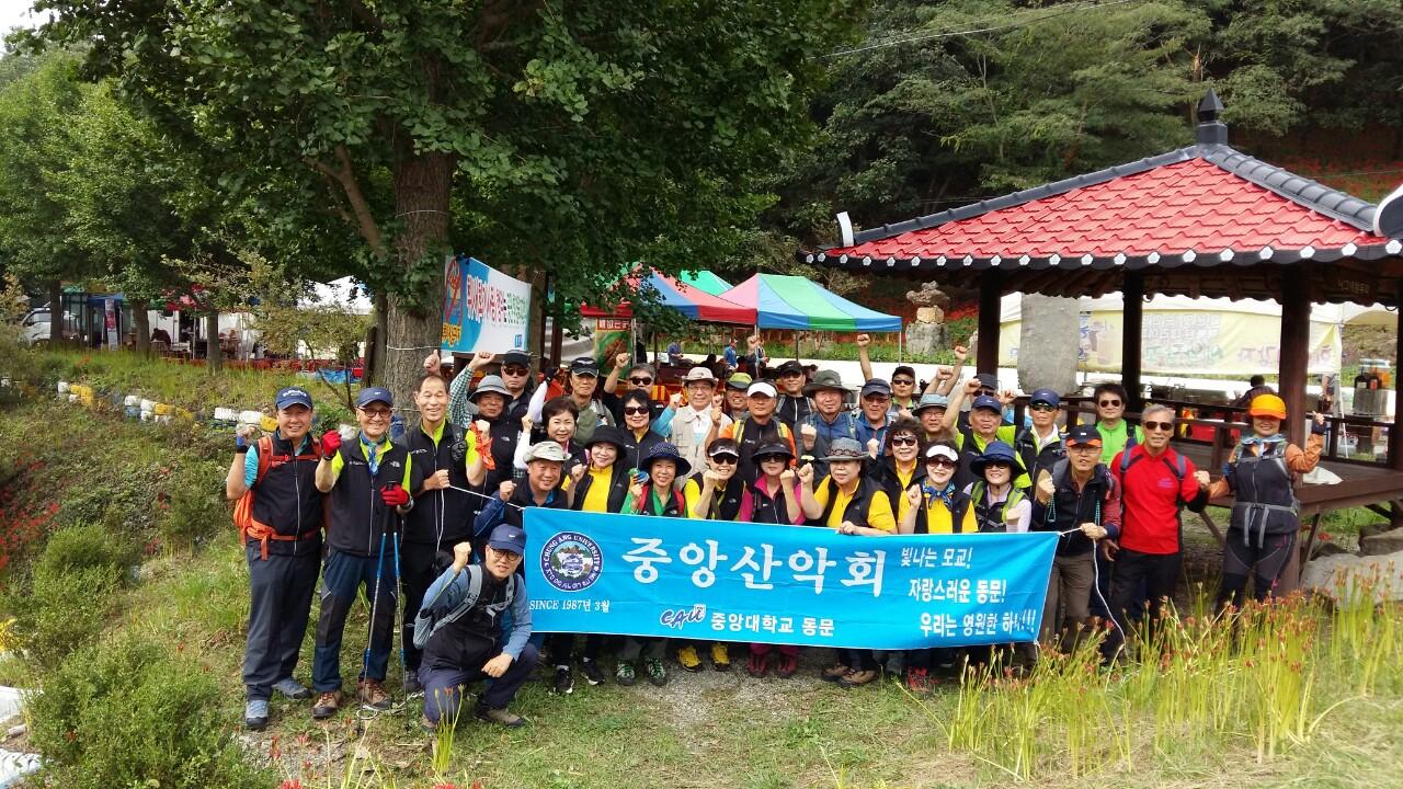 중앙산악회-박경무.jpg