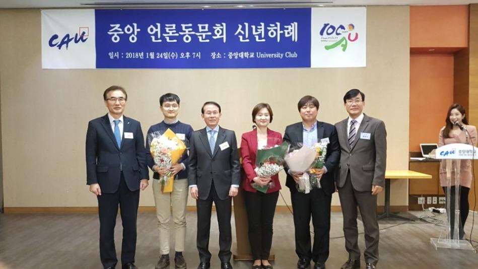중앙언론동문회.jpg