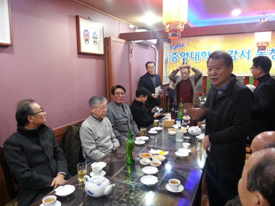 20161228_184920 송철웅 강서동창회장.jpg
