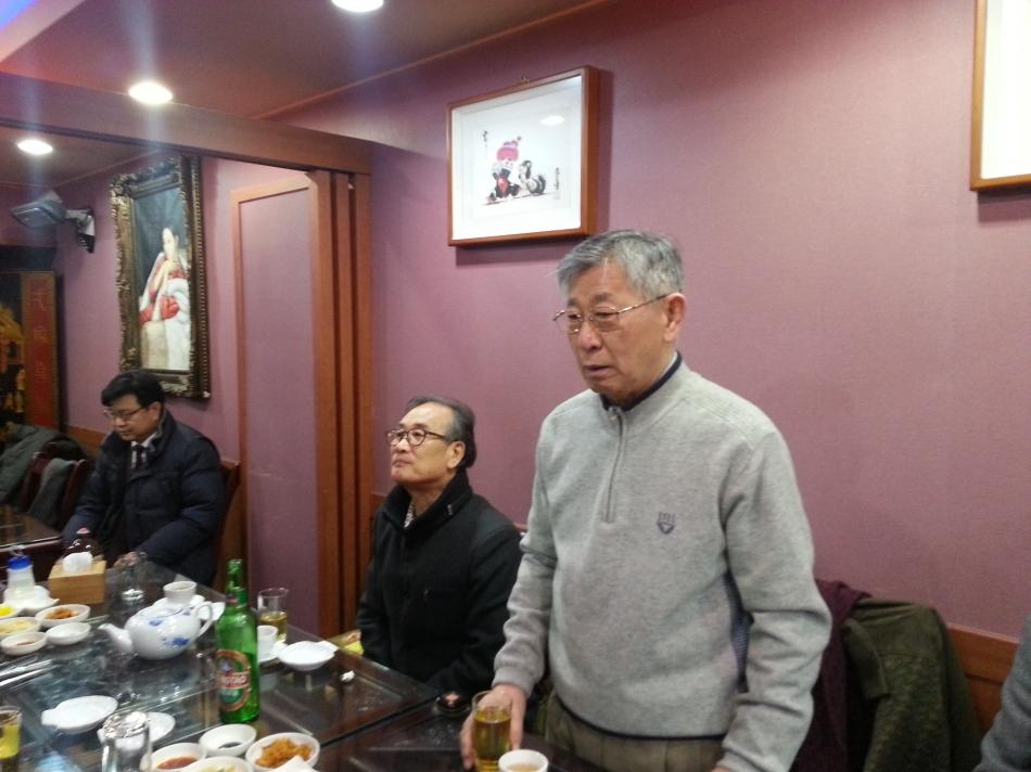 20161228_185310 윤영대 초대 강서동창회장.jpg