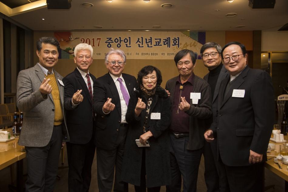 중앙인신년교례회11.JPG