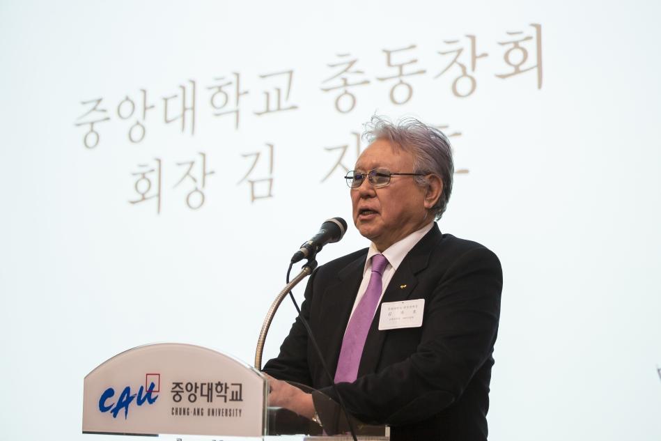 중앙인신년교례회8.JPG