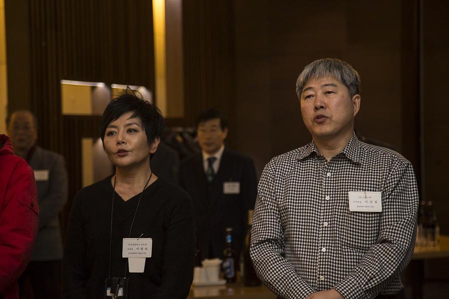 중앙인신년교례회21.jpg