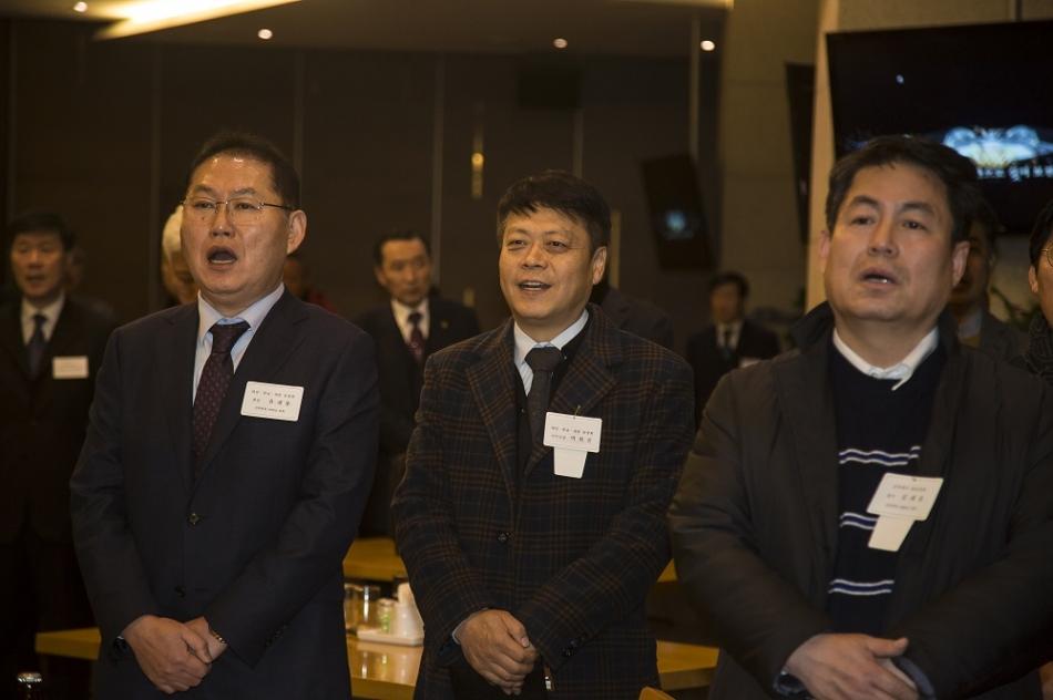 중앙인신년교례회24.jpg