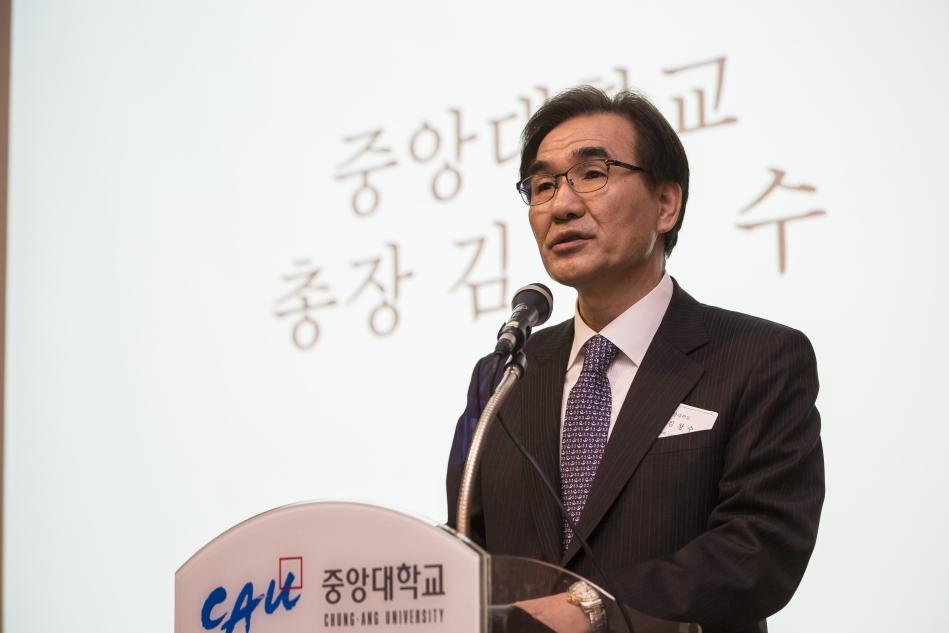 중앙인신년교례회9.JPG