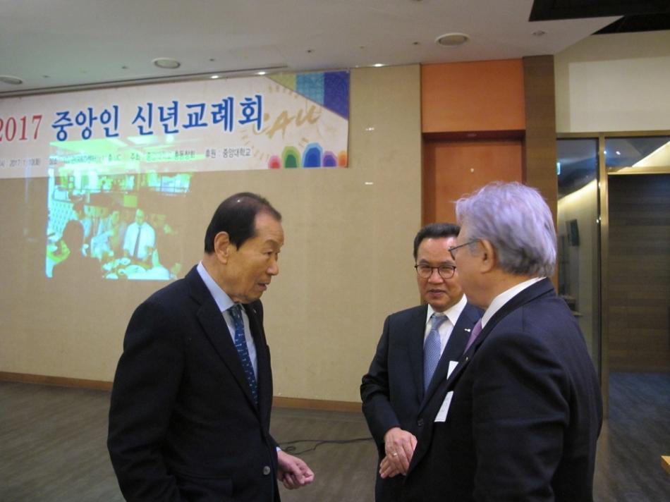 중앙인신년교례회54.JPG