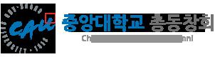 2015 Chung-Ang University Alumni