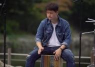 '원초적음악집단 이드'