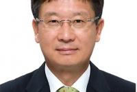 신현국(화학79) 교수, 한국공학한림원 회원 선정
