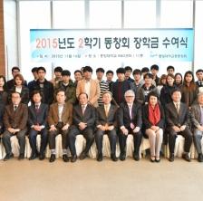 중우장학금전달식(11.16) - 서울
