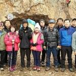 OB산악회 1월 신년산행 및 정기총회