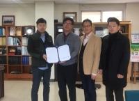 체육대학, 산업융합기술진흥원과 MOU 협약 체결