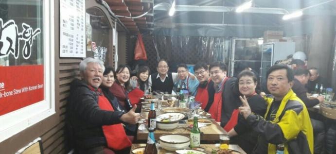 중앙인 시문학동호회 3월모임