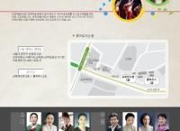김영미(국악교육대학원동문회장) 건국대학교 주임교수, 문화예술전문교육과정 2016-2학기 프로그램 소개