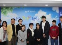 2016년 1학기 금주장학금(행정대학원 조금주 동문) 수여식 열려