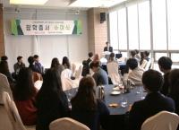 사회과학대학, '2018 공모전 수상자 지원 장학증서 수여식' 개최