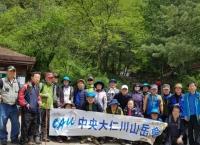 인천산악회 5월 정기산행