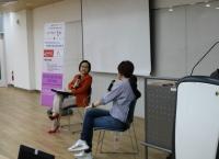 제7회 경영경제대학 토크콘서트 열려