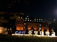 '영문과 창과 70주년 송년의 밤' 행사 안내