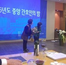 2015 중앙대 간호인의 밤(12.02)