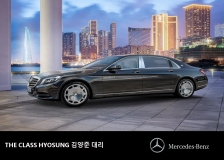Mercedes-Benz 공식 딜러 김양준대리입니다.