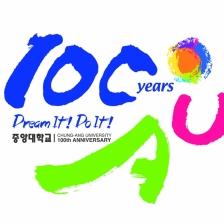 100주년 기념사업 동영상