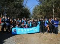 중앙산악회 11월 정기산행