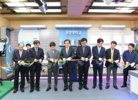 CAU MOOC 멀티스튜디오 개소식 및 중앙대학교-SONY KOREA MOU 협약식 열려